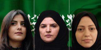 ناشطات سعودية