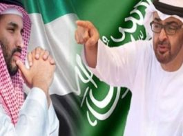 السعودية والإمارات