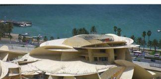 المتحف القطري