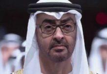 أحمد بن زايد