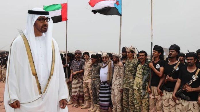 القيادة الإماراتية