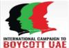 الحملة الدولية