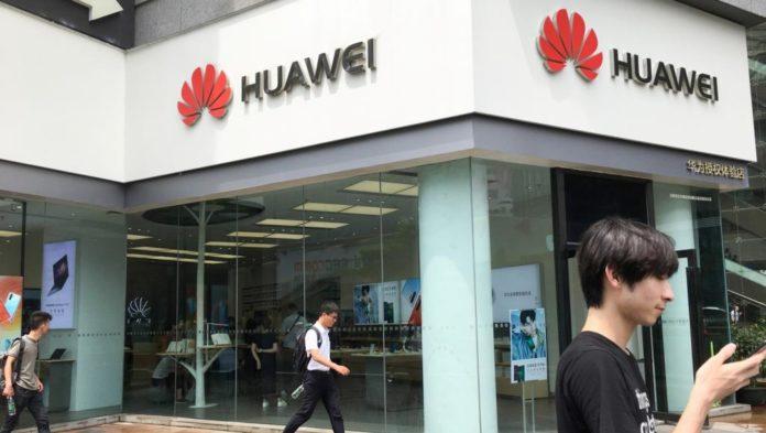 الشركة الصينية