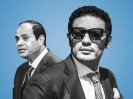 التوافق المصري
