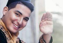 محمد الخامس زغدي