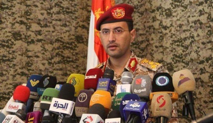 القوات الحوثية