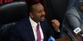 رئيس الوزراء الإثيوبي