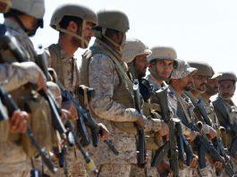 العملية العسكرية