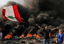 محيط العاصمة اللبنانية