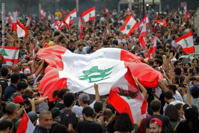 المتظاهرين اللبنانيين