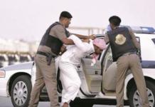 الاعتقالات