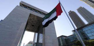 السفارة الإماراتية