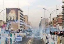 المتظاهرين العراقيين