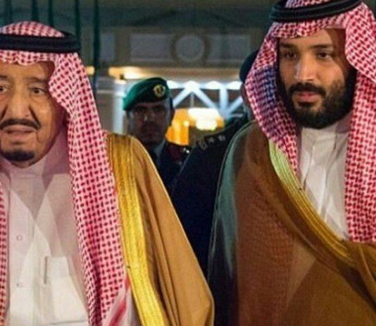 حكم آل سعود