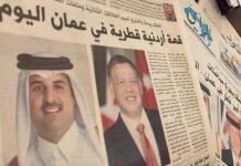 أمير دولة قطر