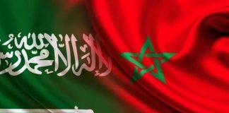 قناة العربية