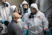 الوباء القاتل المستجد