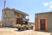 قوات حكومة الوفاق الوطني الليبي