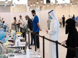 أمن الدولة الإماراتي
