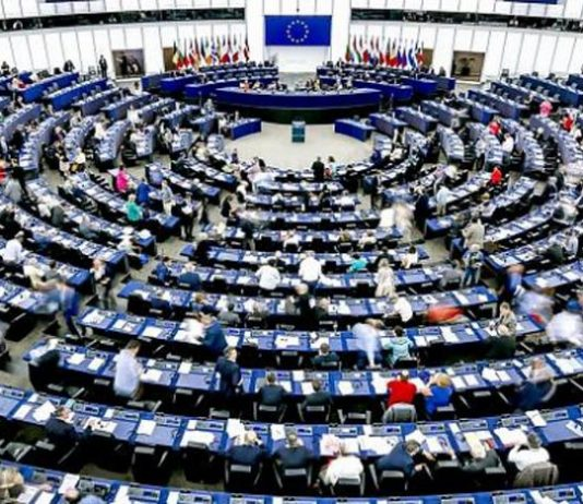 البرلمان الأوروبي