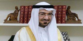 خالد الجبري