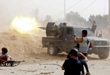 أزمة الملف الليبي