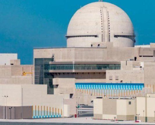 المفاعل النووي المدني