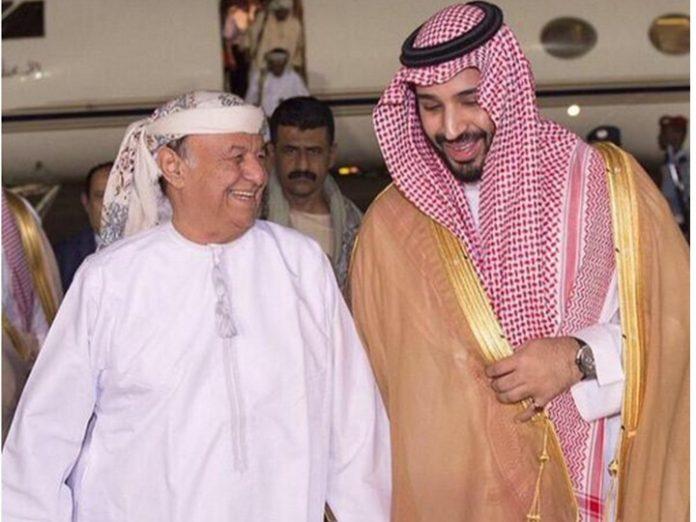 الوثائق السعودية المسربة