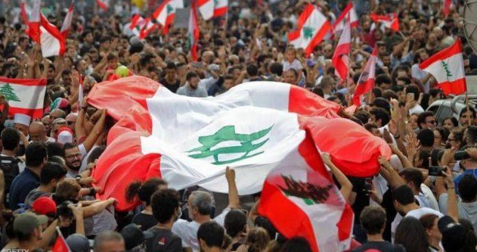 اللبنانية بيروت