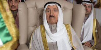 المبادرة العربية للسلام