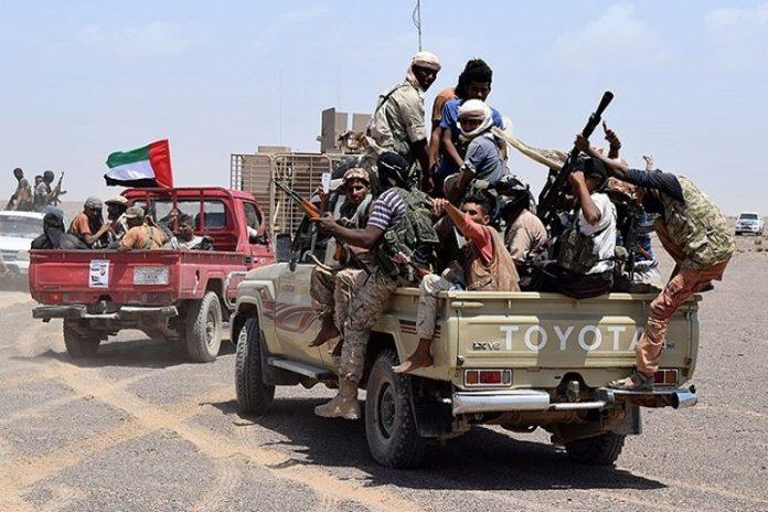 سقطرى اليمنية