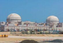 مشروع المفاعل النووي الإماراتي